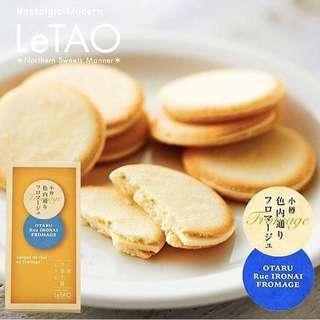 日本letao乳酪芝士夾心餅乾