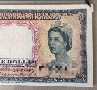( For Sharing only) Queen e $1 with extra fin Error