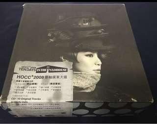 何韻詩 Denise Ho IN THE MADHOUSE CD + DVD
