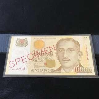 Specimen Portrait $10000 Note