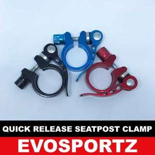 🚚 Quick Release Clamp for Seatpost
