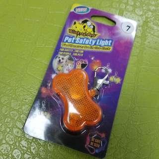 貓貓狗狗閃燈骨頭吊飾  橙色