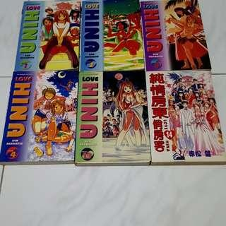 Love Hina Manga (Japanese Comics, English version)