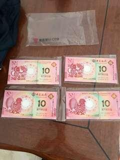 澳門全新直版連號鈔票#sellfaster