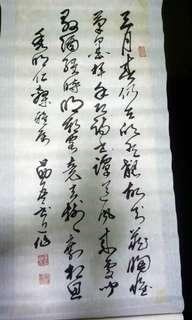 Chinese  writing scroll