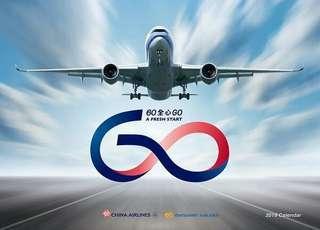 🚚 全新2019年/108年中華航空/華航月曆桌曆