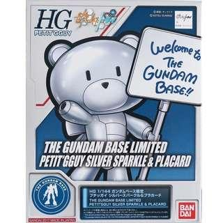 HG 1/144 Petit Guy Silver (Gundam Base Exclusive)