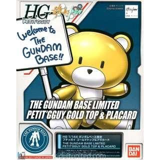 HG 1/144 Petit Guy Gold (Gundam Base Exclusive)