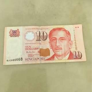 S'pore portrait Paper $10 Auspicious / Almost Solid No: 0JC_666 668 ( Circulated ) HTT