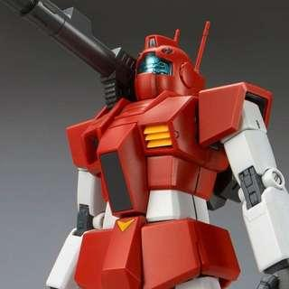 Pre-order: MG 1/100 GM Cannon [Red Head] (Jaburo Defense Force Type)