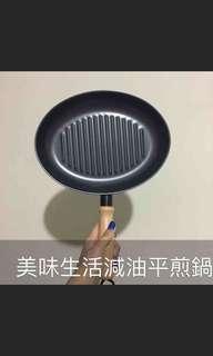 🚚 美味生活減油平煎鍋#居家大掃除
