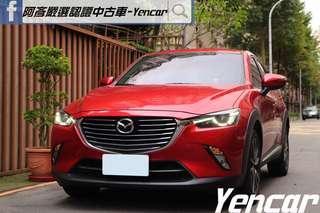 Fb搜尋【阿彥嚴選認證車-Yencar】2016年CX-3、中古車、二手車、全額貸、車換車
