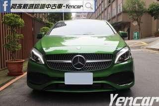 Fb搜尋【阿彥嚴選認證車-Yencar】2016年 A180 AMG 總代理 GT選配色、中古車、二手車、全額貸、車換車