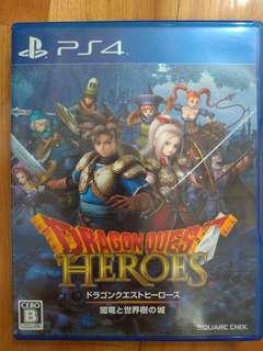 PS4 勇者鬥惡龍 英雄集結
