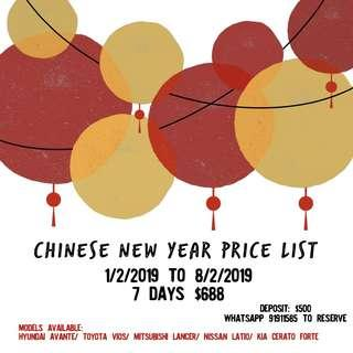 CNY RENTAL PACKAGE