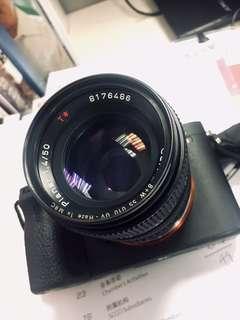 Contax Carl Zeiss Planar 50mm f 1.4