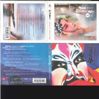 chinese music 3 audiophile