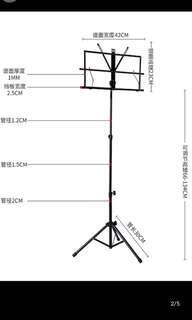 🚚 Music Stand