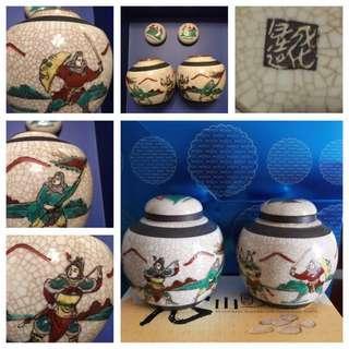 Rare Vintage Tea canisters 秋文武將