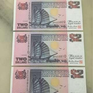 S'pore Ship $3 X 3pc Run: BP-533809 ( Unc )
