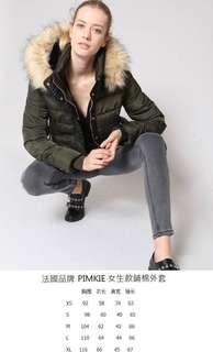 🚚 PIMKIE女款舖棉外套
