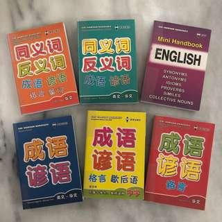 Mini Handbooks