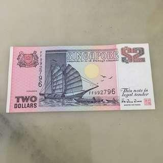 S'pore Ship $2 Replacement Note: FF-992796 ( XF )