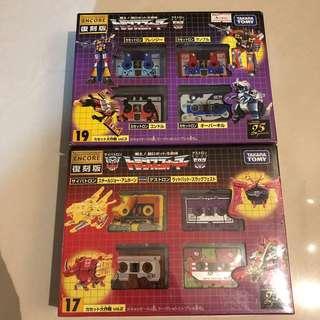 Transformers Encore G1 Reissue Cassettes 17 19