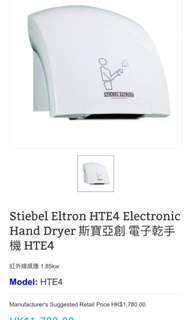 斯寶亞創 電子乾手機 Stiebel Eltron Electronic Hand Dryer HTE4