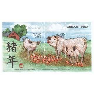 ALAND 2018 YEAR OF PIG 2019 SOUVENIR SHEET OF 2 STAMPS IN MINT MNH UNUSED CONDITION