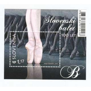 SLOVENIA 2018 BALLET DANCE (SHOES) SOUVENIR SHEET OF 1 STAMP IN MINT MNH UNUSED CONDITION