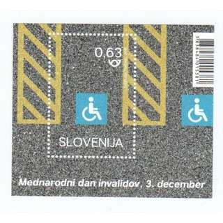 SLOVENIA 2018 INT'L DAY OF PERSONS WITH DISABILITIES SOUVENIR SHEET OF 1 STAMP IN MINT MNH UNUSED CONDITION