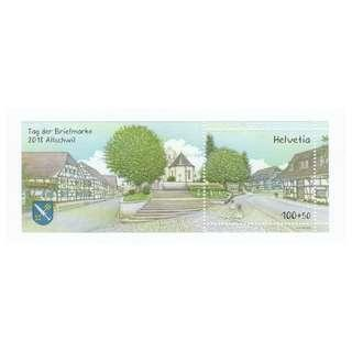 SWITZERLAND 2018 STAMP DAY STREET SCENERY CHURCH WITH SEMI POSTAL SOUVENIR SHEET OF 1 STAMP IN MINT MNH UNUSED CONDITION