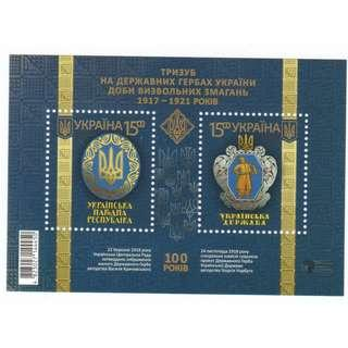 UKRAINE 2018 PRINCELY STATE VOLODYMR COAT OF ARMS SOUVENIR SHEET OF 2 STAMPS IN MINT MNH UNUSED CONDITION