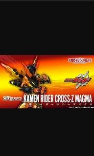 SHF Cross-Z Magma  孤仔訂單