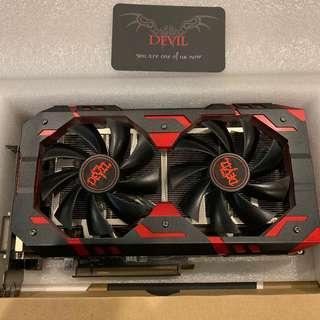 Powercolor Red Devil Radeon Rx580 8gb