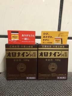 日本 大塚 H萬用軟膏 100g