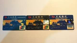 交行太平洋卡(作廢卡只供收藏)