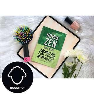 NOW & ZEN FACEMASK by VS PINK