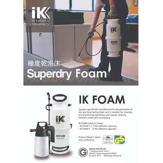 Carpet Cleaning Superdry Foam - IK FOAM SPRAYER - Sole Distributor