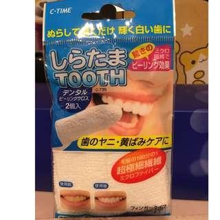 Made in Japan!納米抹牙布(幫助去除牙齒上的污積,擦亮牙齒)