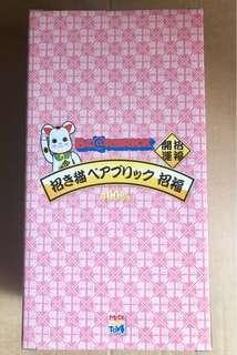 Medicom Bearbrick Lucky Cat 400% 白色招福貓