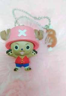 Kawaii Chopper Keychain / Phone Strap