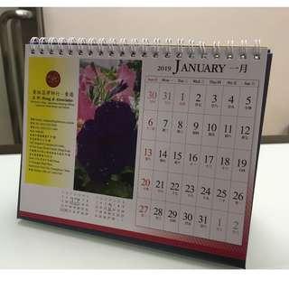 每個HK$1~ 2019年 座枱月曆~ 面交最少買5個