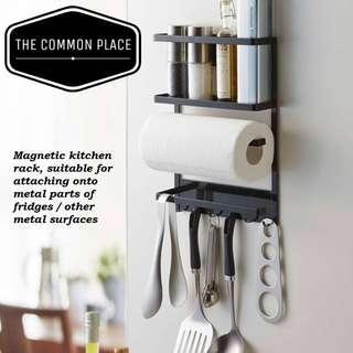 INSTOCK Minimalist Black Magnetic Kitchen Fridge Rack Cooking Tools Holder