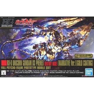 HG 1/144 Unicorn Gundam 03 Phenex (Destroy) (Narrative) [Gold Coating]