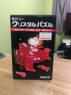 🈹️Snoopy 3D Crystal Puzzle