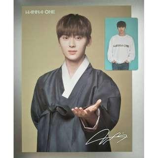 Wanna One Season's Greetings Greeting Card