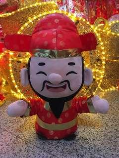 God of Fortune Plush toys for sale