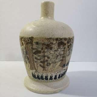 Japanese Decorative Beige Bottle / Vase with Ceremony Print